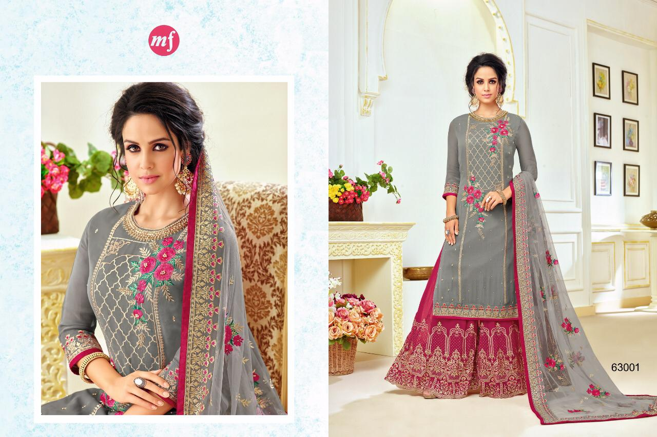 mf-sarara-vol-7-design-no-63001