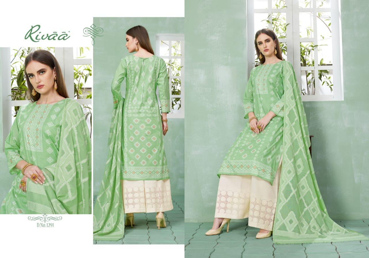 rivaa-samta-design-no-1291