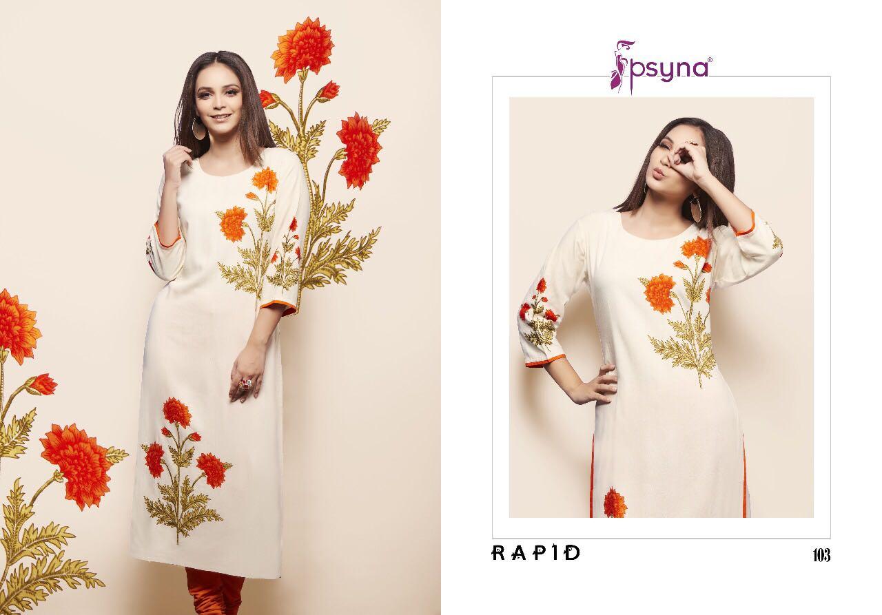 psyna-rapid-design-no-103
