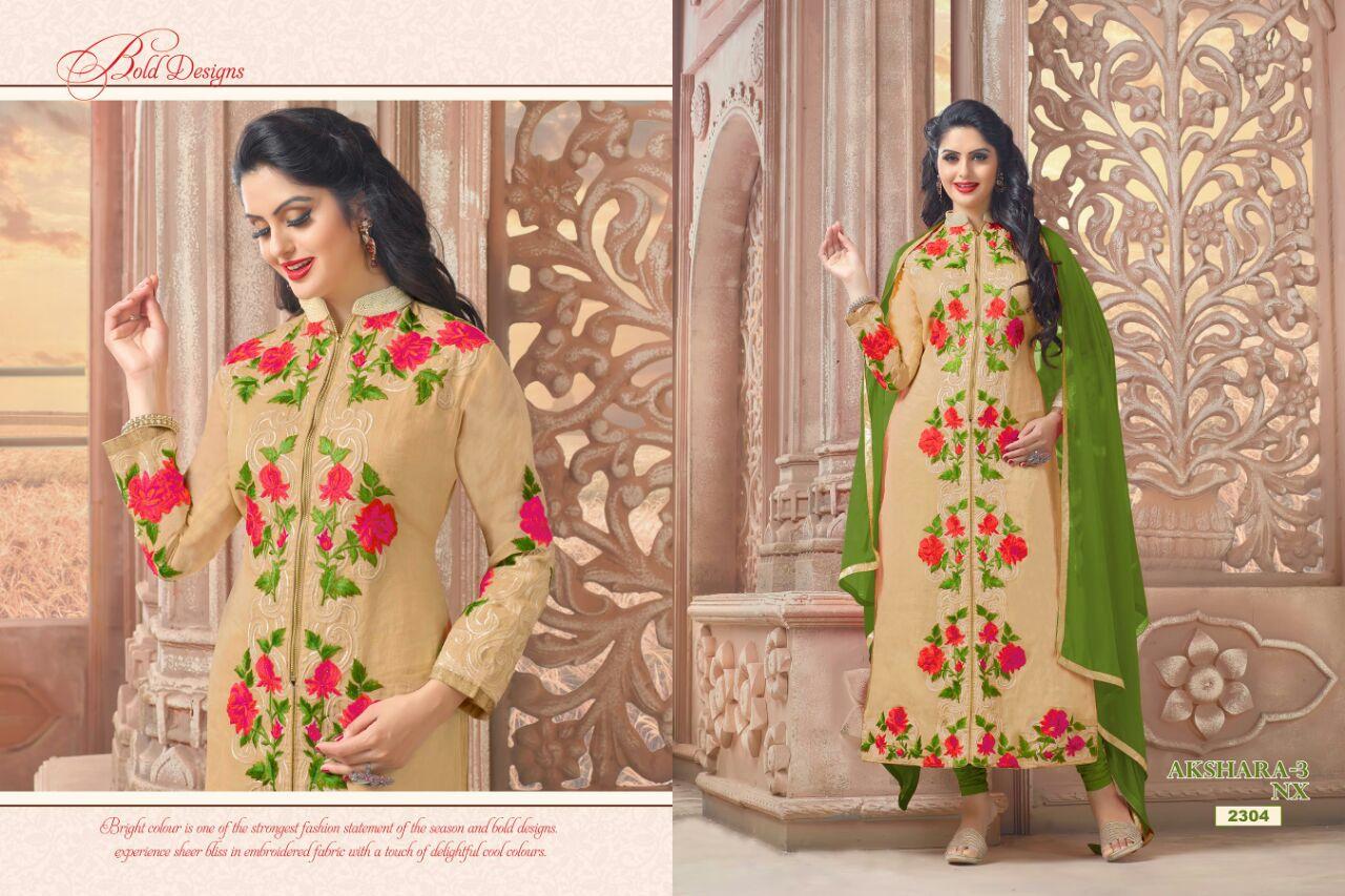shree-fabs-akshara-design-no-2304