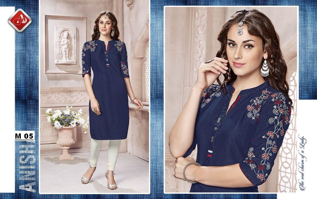 chandani-kurtis-design-no-05