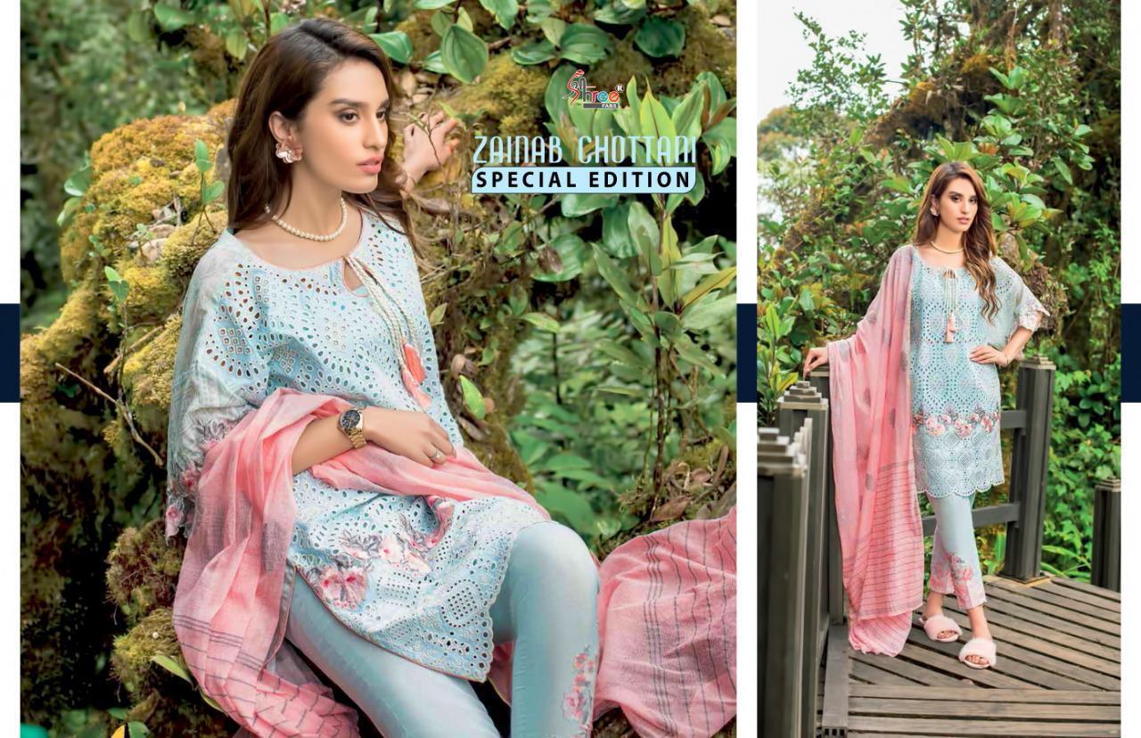 shree-fabs-zainab-chottani-special-edition-design-no-7021