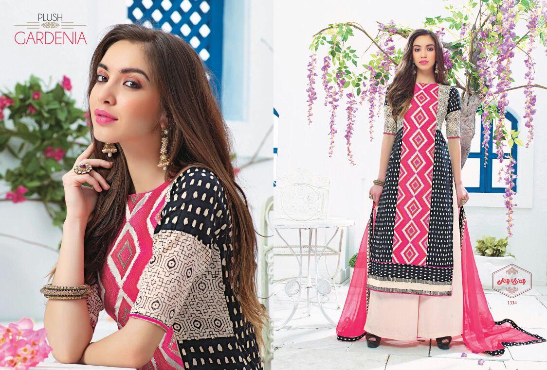 jay-vijay-1331-series-design-no-1334