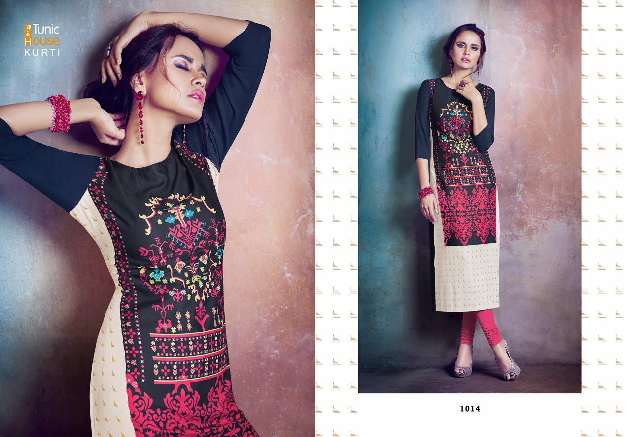 hazel-vol-2-design-no-1014