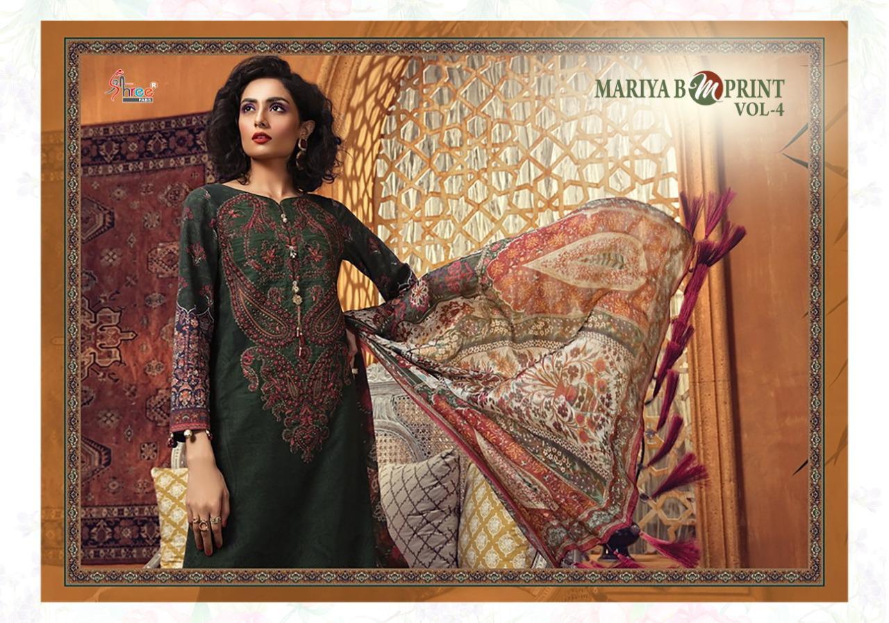 mariya-b-mprint-vol-4-design-no-5646-2