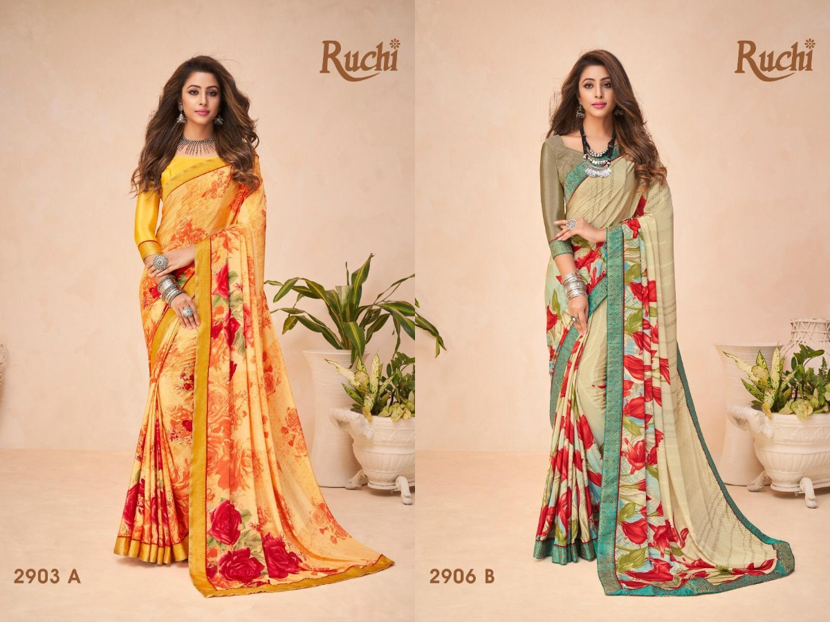 ruchi-golden-touch-cover